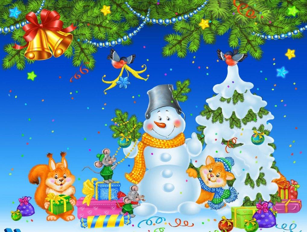 Картинки с новым годом для садика